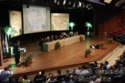 Começa em Campo Grande (MS) Congresso Nacional de Advocacia