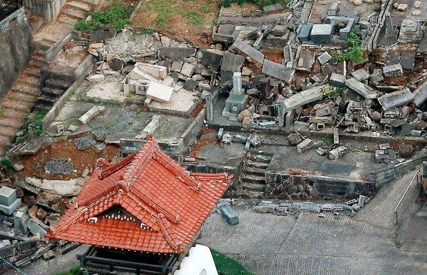 Terremoto de 6,6 graus na Escala Richter atinge o Oeste do Japão