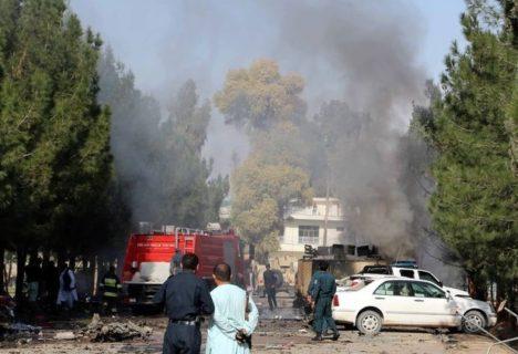 Atentado a bomba mata 7 e fere 20 no Afeganistão